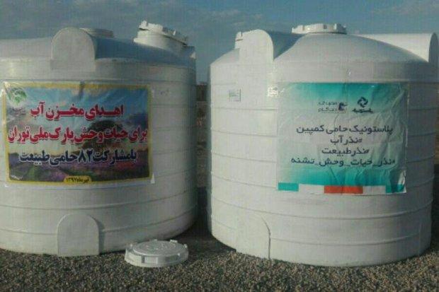 ۲ تانکر ۱۰ هزار لیتری آب نذر حیاتوحش پارک ملی توران شاهرود شد