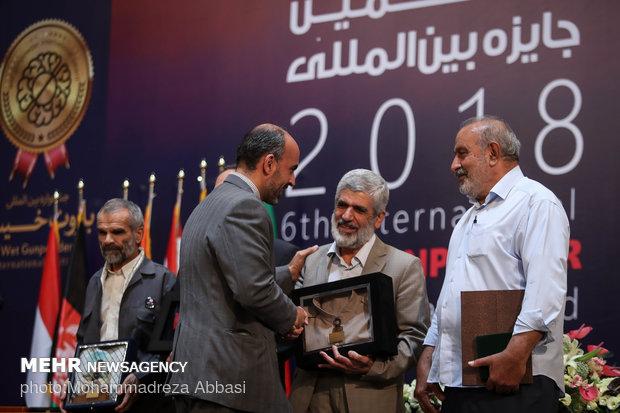 مراسم اختتامیه ششمین جایزه بین المللی باروت خیس