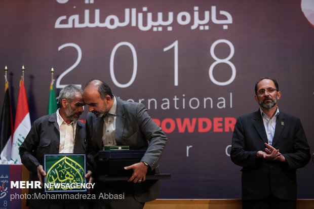 Closing ceremony of Gunpowder Award
