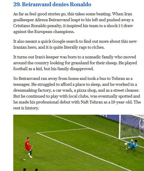 مهار پنالتی رونالدو توسط بیرانوند در ۵۰ لحظه تاریخی جام جهانی