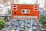 شرط وزیر بهداشت برای اجرای طرح ترافیک