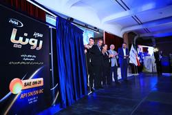 ایرانول از روغن موتورهایی با بالاترین سطح کیفی رونمایی کرد