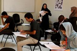 هشتاد و پنجمین دوره دانش افزایی زبان فارسی آغاز شد