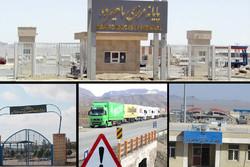 بازارچههای مرزی خراسان جنوبی