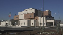 بیمارستان بنیاد برکت