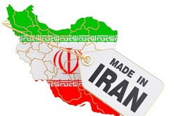 Iranian products