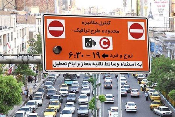 انتشار اسامی خبرنگاران در سامانه شفافیت شهرداری تهران