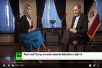 ایران خطے میں امریکہ کی موجودگی کے خلاف