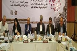 کمیسیون های چهارگانه اجلاس مشورتی روسای شوراهای اسلامی آغاز شد