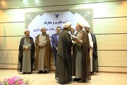 تکریم و معارفه دانشگاه آزاد شیراز