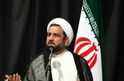 ارشاد کرمانشاه