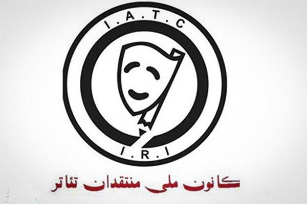 بیانیه چندوجهی کانون منتقدان تئاتر/ دولت نمیتواند اظهارنظر کند!