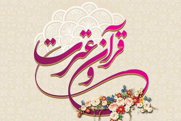 اعلام آخرین مهلت شرکت در جشنواره قرآنی دانشگاهیان علومپزشکی