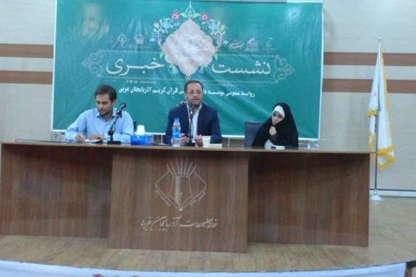 جشنواره زیر سایه خورشید در آذربایجان غربی برگزار می شود
