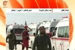 شام ميں وہابی دہشت گردوں نے 900 افراد کو یرغمال بنالیا
