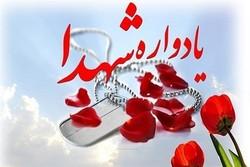 ۴۰۰یادواره شهدا در مدارس خراسان جنوبی برگزار می شود