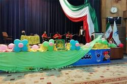 جشن دهه کرامت در رودهن برگزار شد