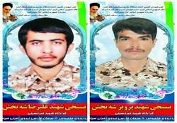 شهادت دو بسیجی طرح امنیت در منطقه «کورین» زاهدان