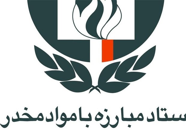 سفیر مبارزه با مواد مخدر در استان گلستان معرفی شد