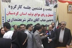 وزیر صمت درکردستان