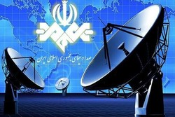 US anti-Iran congressmen beg for sanctions on IRIB
