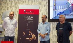 "Doc on Asghar Farhadi's ""Salesman"" premieres in Tehran"