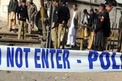 """7 جرحى إثر انفجار في إقليم """"بلوجستان"""" الباكستاني"""