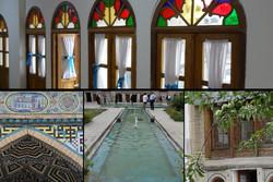 خانه افتخارالاسلام