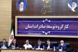 Iran's export volume up by 16% in Q1
