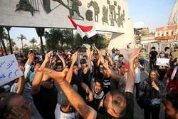 تظاهرات یکپارچه در بغداد و شهرهای جنوبی عراق