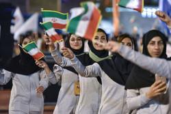 """Fotoğraf: İran'da """"Kadınlar Spor Olimpiyatları"""" başladı"""