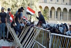 وزارة الصحة العراقية: قتيلان وعشرات الجرحى في مظاهرات الجمعة