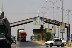گذرگاه مرزی سوریه واردن