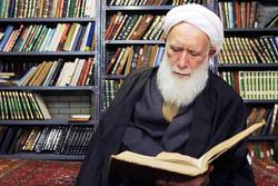 گرامیداشت مرحوم حاج آقا مرتضی تهرانی