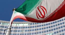 Iran China India