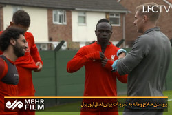 Mısırlı futbolcu Salah'tan antreman görüntüleri