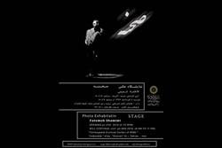 نمایشگاه عکس تئاتر «صحنه»