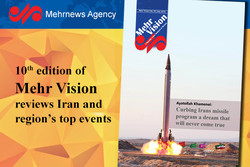 10th edition of 'Mehr Vision' addresses Iran in post-sanctions era