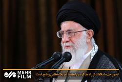 رہبر معظم انقلاب اسلامی کا صدرحسن روحانی کو کرپشن میں ملوث عناصر کے خلاف ٹھوس اقدامات انجام دینے کا حکم