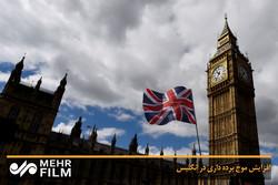 فلم/ برطانیہ میں غلامی کی لہر میں اضافہ