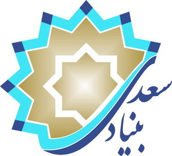 Scholars to discuss position of Persian language in the world