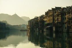 سفری به استان گوئیژوی چین