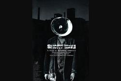 فیلم کوتاه «موج کوتاه»