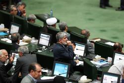 مجلس با بررسی فوریت طرح رفع مشکل بیمه تکمیلی ایثارگران موافقت کرد