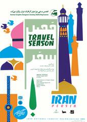 """Travel Season"""
