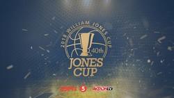 Iran B runners-up at William Jones Cup