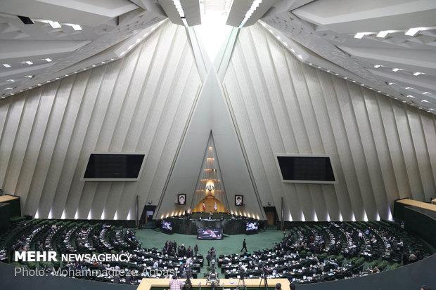 مجلس الشورى الاسلامي يناقش بحث انضمام ايران لاتفاقية (سي إف تي)