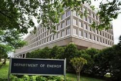 اختیارات کنترل ذخایر هسته ای از دولت آمریکا سلب می شود