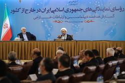 همایش رؤسای نمایندگیهای ایران در خارج از کشور