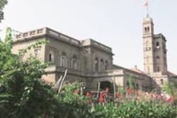 دانشگاه پونا